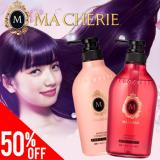 Price Ma Cherie Moisture Shampoo 450Ml Moisture Conditioner 450Ml Ma Cherie Singapore