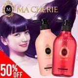 Cheapest Ma Cherie Moisture Shampoo 450Ml Moisture Conditioner 450Ml