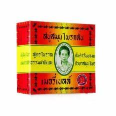 Madame Heng Original Herbal Soap x 1 Piece