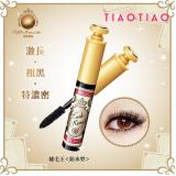 Majolica Majorca Lash King Long Volume Waterproof Mascara Black Bk999 Review