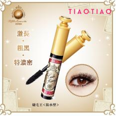 Sale Majolica Majorca Lash King Long Volume Waterproof Mascara Black Bk999 Majolica Majorca
