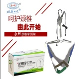 Review Medical Rehabilitation Health Spine Traction Neck Rehabilitation Size Adjustable Intl China