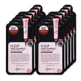 The Cheapest Mediheal H D P Pore Stamping Charcoal Mineral Mask 25Ml X 10Pcs Intl Online