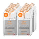 Buy Mediheal Vita Lightbeam Essential Mask 25Ml X 10Pcs Intl