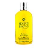 Molton Brown Bushukan Body Wash 300Ml 10Oz On Singapore