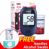 List Price Mu Accurate Intelligent Blood Glucose Meter With 50S Strips And50S Needles Lance Free Alcohol Swabs 50S Intl Oem