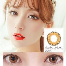Muse Contact Lens Highlight Eye Enlarge Eyes Women Cosmetic Lentilles de - intl