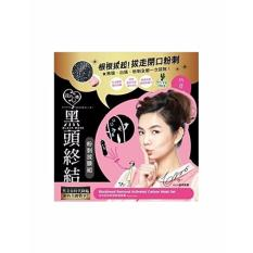 Discount My Scheming Blackhead Activated Carbon Mask Set Singapore