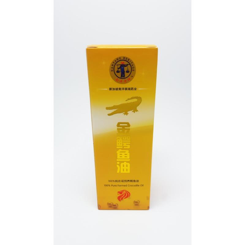 Buy Nanyang Heritage 100% Pure Farmed Crocodile Oil 50 ml 南洋老牌金鳄鱼油 100%纯农场饲养鳄鱼油 50ml Made In Singapore 新加坡制造 Singapore