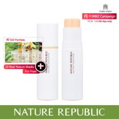 Buy Cheap Nature Republic Multiple Touch Stick 02 Natural Beige