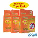 Neutricare All Natural Mosquito Repellent Patch 12 S Box Triple Pack Shopping