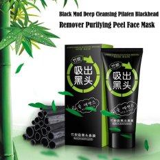 NEW Black Mud Deep Cleansing Pilaten Blackhead Remover Purifying Peel Face Mask Black - intl
