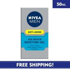 Nivea Face Care For Men Moisturiser Anti Aging Skin Revitalizer Face Cream 50Ml Price Comparison