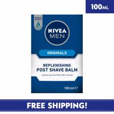 Nivea Face Care For Men Shaving Multi Protecting Post Shave Balm 100ml By Nivea Official Store.