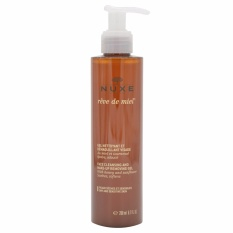 Cheapest Nuxe Rdm Face Cleansing And Make Up Removing Gel 200Ml Intl
