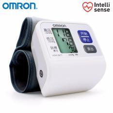 Price Omron Intellisense Wrist Blood Pressure Monitor Hem 8611 On Singapore