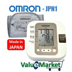Price Omron Hem 7200 Jpn1 Blood Pressure Monitor With Free Ac Adapter Singapore