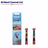 Sale Oral B Eb10 2K Disney Car Stages Power Kids Electric Toothbrush Replacement Heads Intl