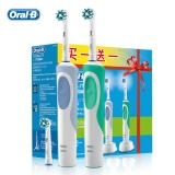 Cheaper Oral B Electric Toothbrushes For Adults Rechargeable Tooth Brush Oral Hygiene Teeth Whitening