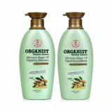 Sales Price Organist Natural Moroco Argan Oil Conditioner 500Ml Intl