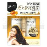 Sale Pantene Extra Damage Care Shampoo 450Ml Conditioner 400Ml Treatment 30Ml 0555 Singapore