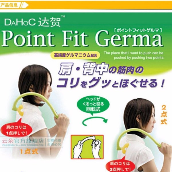 Buy DaHoc Point Fit Germa Head  massager 5958 Singapore