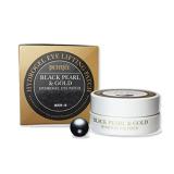 Cheapest Petitfee Black Pearl Gold Eye Patch 1 4G X 60Pcs Online