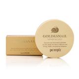 Price Comparisons Of Petitfee Gold Snail Eye Patch 1 4G X 60Pcs