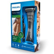 Philips Wet & Dry All-In-1 Bodygroom Series 7000, Tt2040/32 By Sg Shopping Mall.