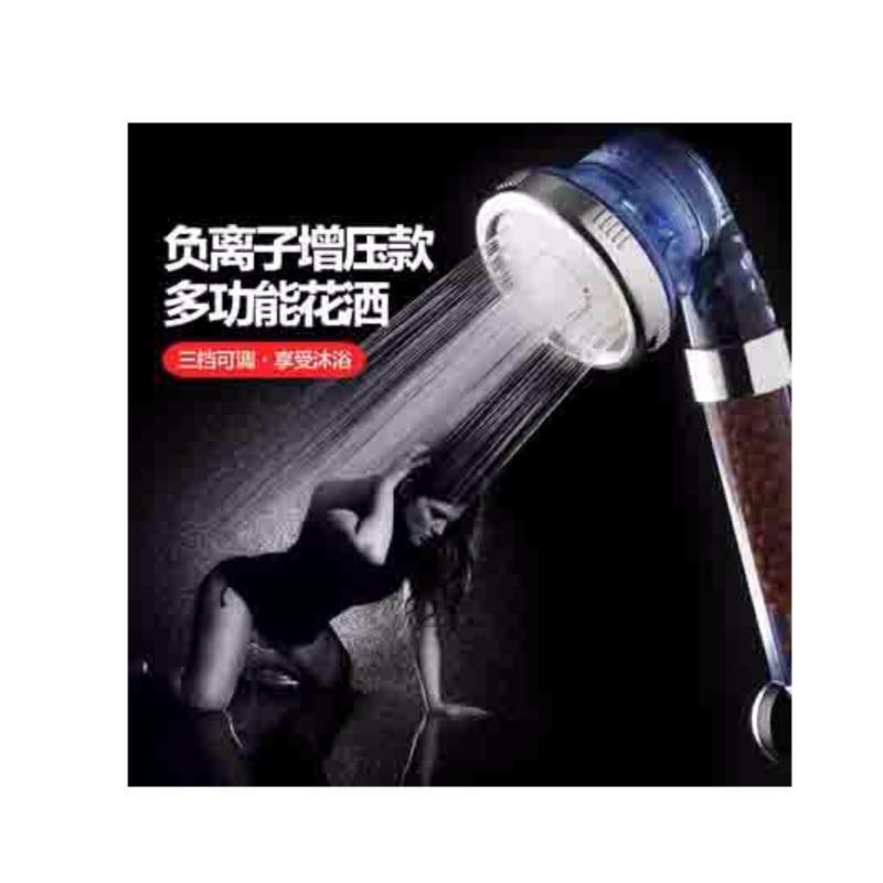 Buy RC-Global Pressurized Handheld Shower Head with pipe & holder set (Negative Ion Shower Nozzle)  负离子增压花洒套装 Singapore