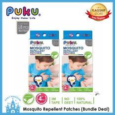 Price Comparison For Puku Mosquito Repellent Patches Bundle Deal