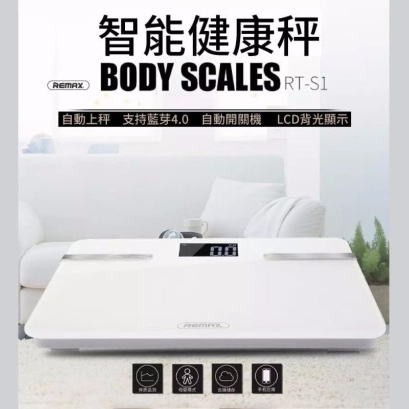 Buy Remax Weighing Scale Singapore