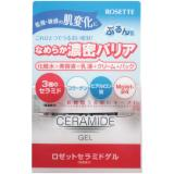 Who Sells Rosette Ceramide Gel Former Name Aqua Ceramide Gel 80G Rosette Cosmetics