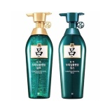 Sale Ryo Scalp Deep Cleansing Shampoo 400Ml Rinse 400Ml Intl Ryo