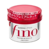 Who Sells Shiseido Fino Premium Touch Hair Mask 8 11 Ounce 230G Intl The Cheapest