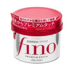 Sale Shiseido Fino Premium Touch Hair Mask 8 11 Ounce 230G Intl Online On Hong Kong Sar China