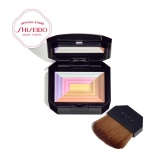 How To Buy Shiseido Makeup 7 Lights Powder Illuminator