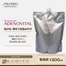 Shiseido Professional Adenovital Shampoo Refill 1800Ml Lower Price