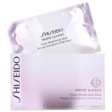 Cheapest Shiseido White Lucent Power Brightening Mask 27Ml X 6Pcs Online
