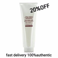 Shiseido Aqua Intensive Treatment 2 Moist Hair Best Price