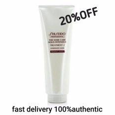 List Price Shiseido Aqua Intensive Treatment 2 Moist Hair Shiseido