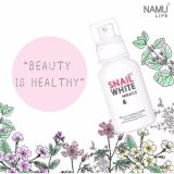 Buy Snail White Miracle Intensive Serum On Singapore