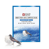 Wholesale Snp Bird S Nest Aqua Ampoule Mask 25Ml X 10Pcs Intl
