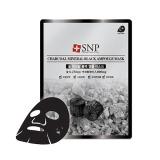 Sale Snp Charcoal Mineral Black Ampoule Mask 25Ml X 10Pcs Intl On South Korea