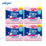 Discount Soft Cotton Sanitary Napkin Whisper Ultra Thin Scented Women Sanitary Pads Day Night 284Mm Heavy Flow 10Pcs 4 Whisper China