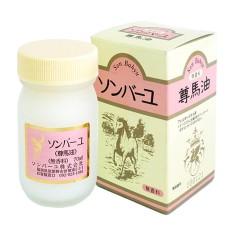 Discount Sonbahyu Pure 100 Horse Oil From Japan 70Ml Intl Hong Kong Sar China