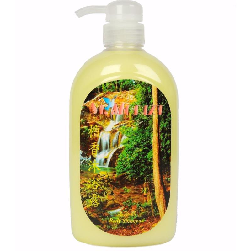 Buy ST.MORIZT Sandalwood Body Shampoo Singapore