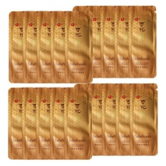 Sulwhasoo Capsulized Ginseng Fortifying Serum 20 Sheets Intl Online