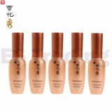 Get The Best Price For Sulwhasoo Capsulized Ginseng Fortifying Serum 8Mlx5Pcs 40Ml Koreacosmetic Intl