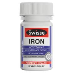 Who Sells The Cheapest Swisse Ultiboost Iron 30 Tablets 2Pcs Online